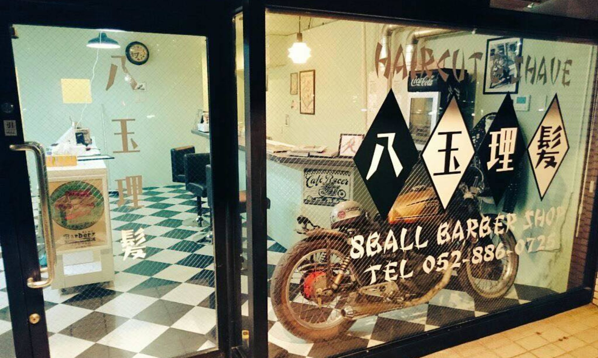 8BALL BARBER SHOP 八玉理髪店  NAGOYA